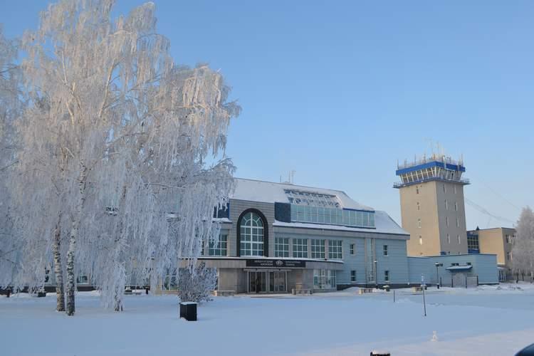 MOSCOU-VNUKOVO - aéroport