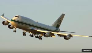 04 - Prince Al-Waleed bin Talal's 747-400