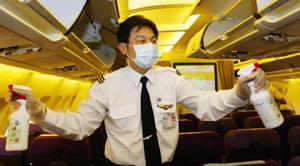 nettoyage d'un avion de ligne